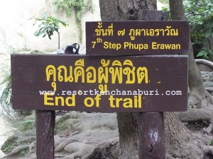 erawan_waterfall_nationalpark_kanchanaburi_013